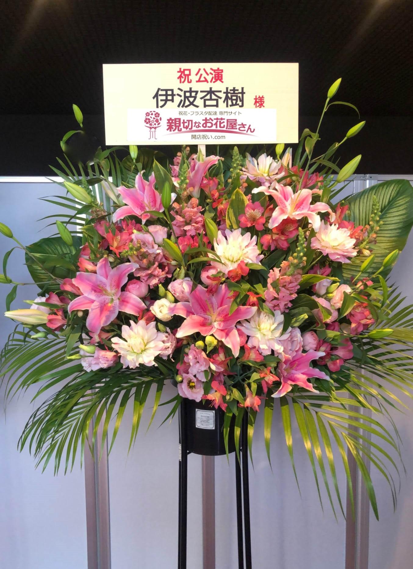 Ww 大阪 クール ホール ジャパン